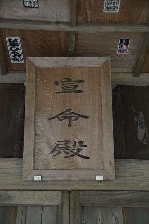 20191007大井神社14