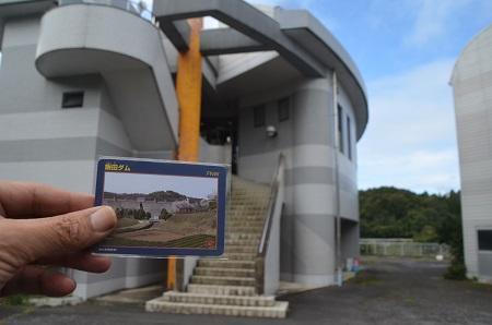 20191007飯田ダム02