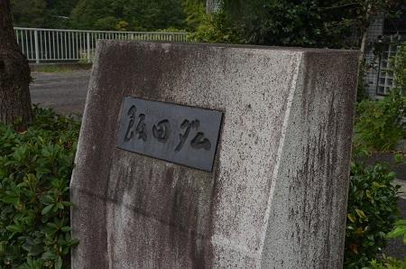20191007飯田ダム10