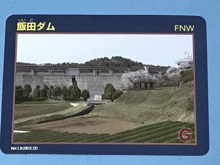 20191007飯田ダム24