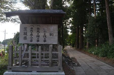 20191007茨城百景 西念寺03