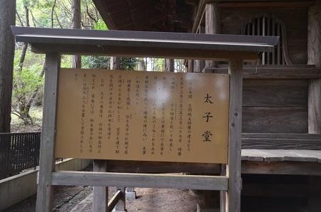20191007茨城百景 西念寺21