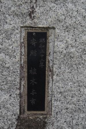 20191007佐城小学校04