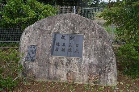 20191007佐城小学校09