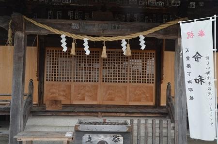 20191007石井神社08