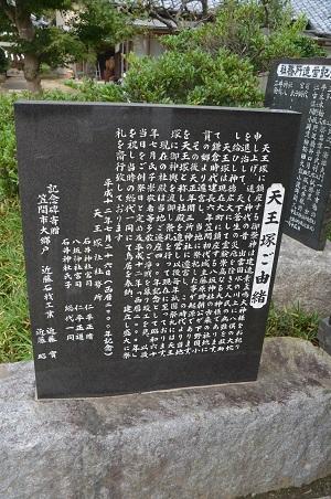 20191007石井神社18