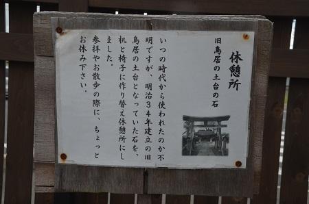 20191007石井神社20