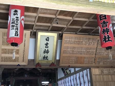 20191013日吉神社14
