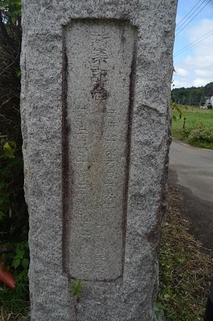 20191007箱田小学校07