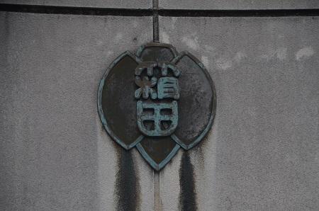 20191007箱田小学校21