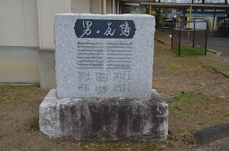 20191007箱田小学校30