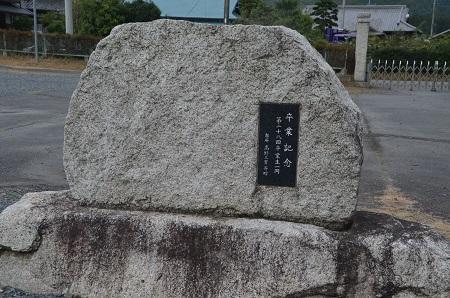 20191007箱田小学校27