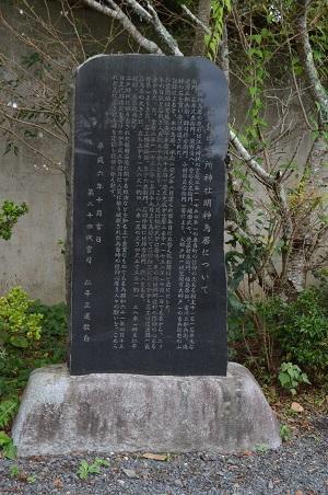 20191007三所神社06