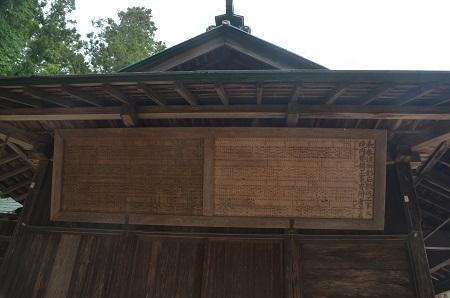 20191007八坂神社09