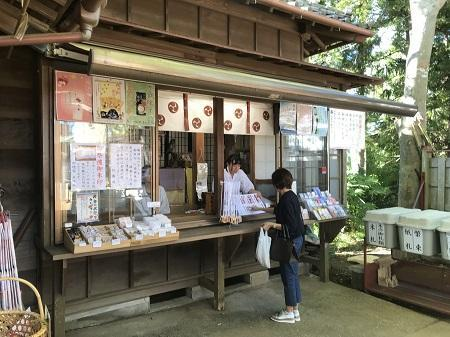 20191013麻賀多神社11