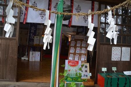 20191015冨里香取神社06