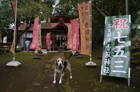 20191015冨里香取神社04