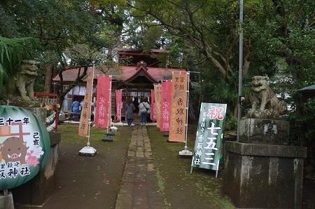 20191015冨里香取神社03