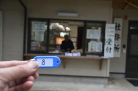 20191015台形麻固賀多神社20