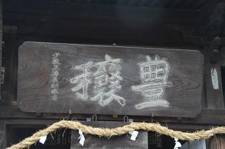 20191007笠間稲荷神社31