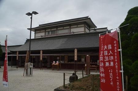 20191007笠間稲荷神社42
