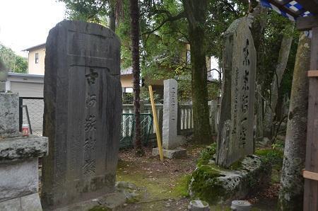 20191007笠間稲荷神社37