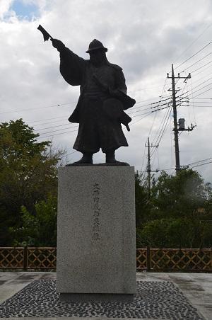 20191007茨城百景 笠間稲荷と佐白山06