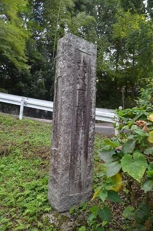 20191007茨城百景 笠間稲荷と佐白山02