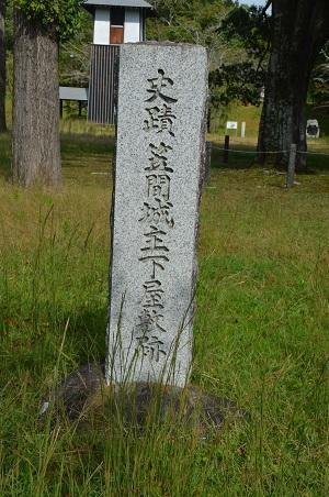 20191007茨城百景 笠間稲荷と佐白山08
