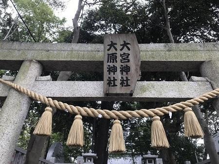 20191018大原神社02