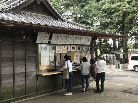 20191018大原神社09