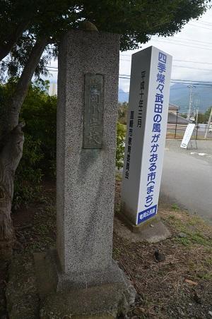 20191024龍岡小学校03