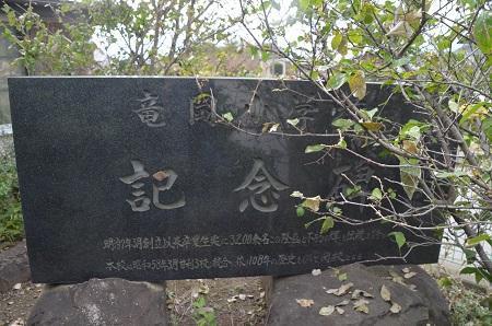 20191024龍岡小学校11