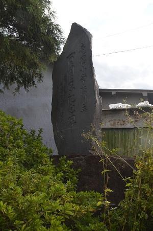 20191024龍岡小学校13