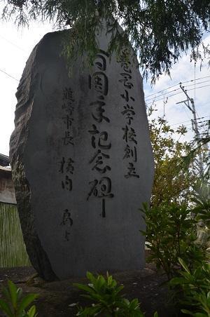 20191024龍岡小学校14