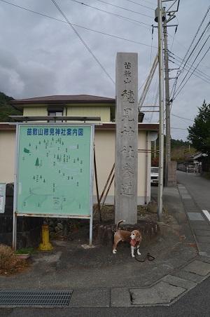 20191024穂見神社01