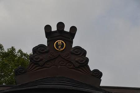 20191024穂見神社12