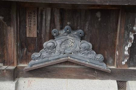 20191024穂見神社21