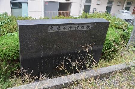 20191024大草小学校12