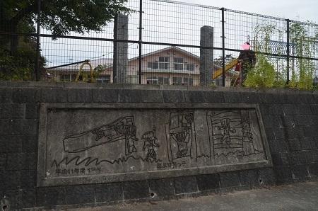 20191024大草小学校17