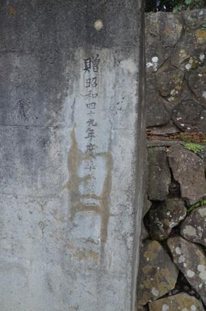 20191024大草小学校24