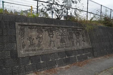 20191024大草小学校20