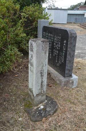 20191024神山小学校06