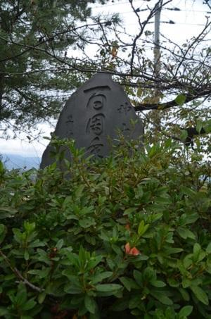 20191024神山小学校09