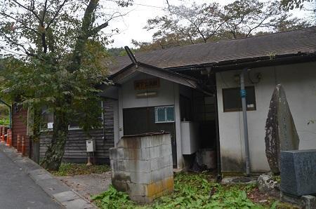 20191024岩下小学校03