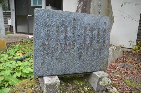20191024岩下小学校07