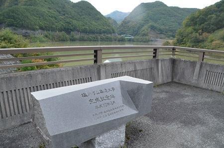 20191024塩川ダム04