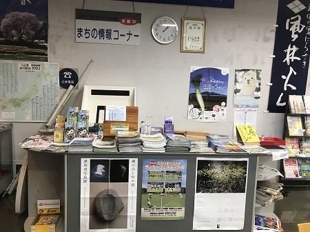 20191025道の駅にらさき06