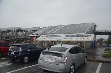 20191025道の駅にらさき04