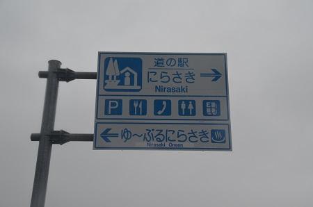 20191025道の駅にらさき01
